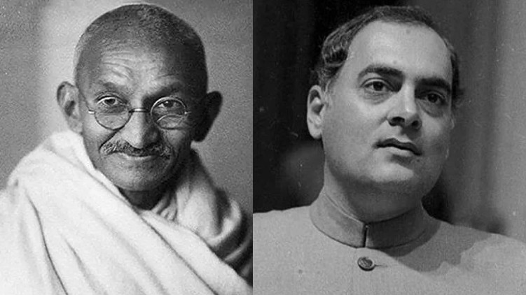 silver jubilee kerala govt- mahathma gandhi and rajeev gandhi