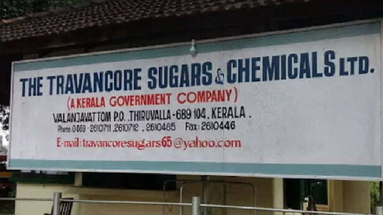 travancore sugars spirit theft