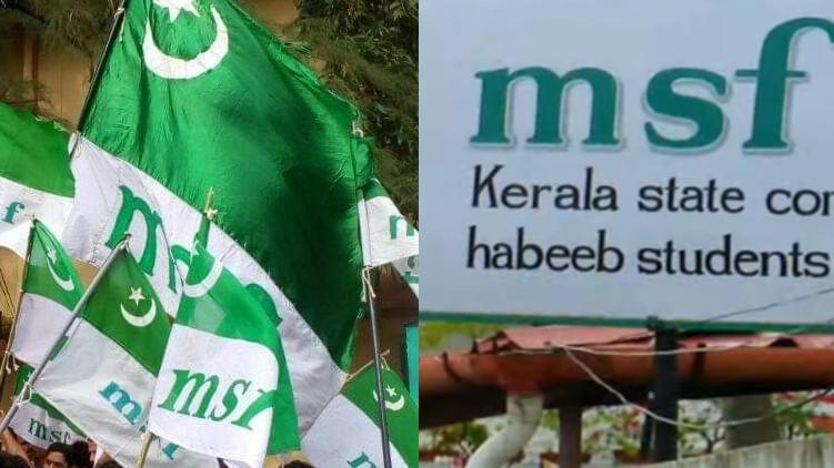 msf-muslim league