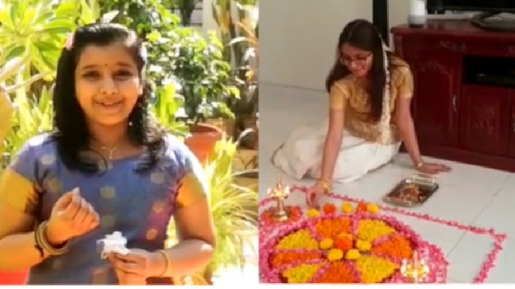 onam special song