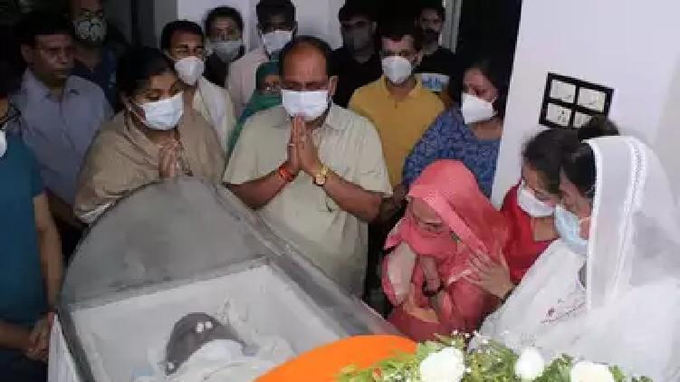 kalyan singh cremation