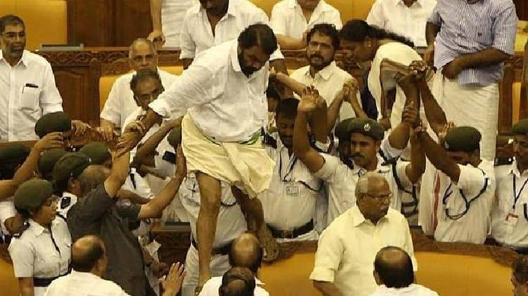 Kerala Assembly vandalism case