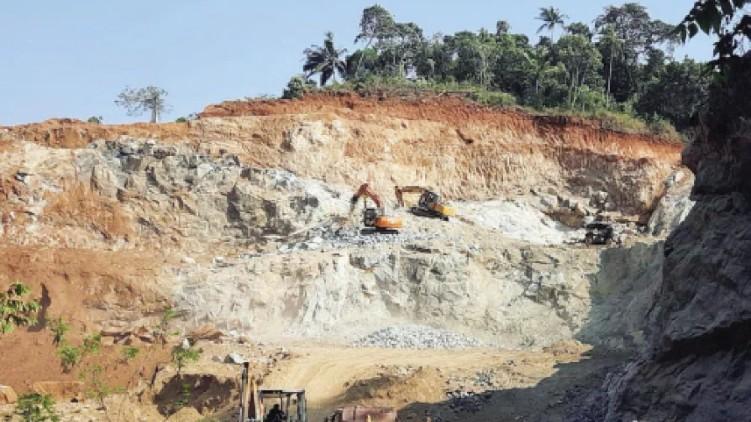 Complaint against Quarry