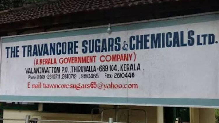 travancore sugers accused kerala