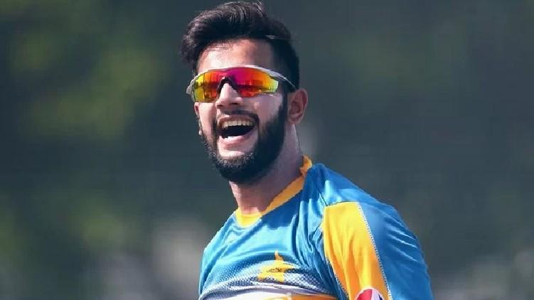 Imad Wasim Pakistan T20