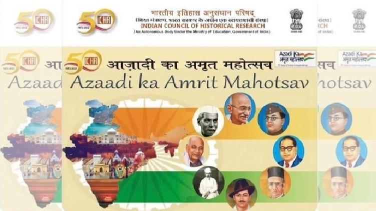 Congress ICHR omitting Nehru