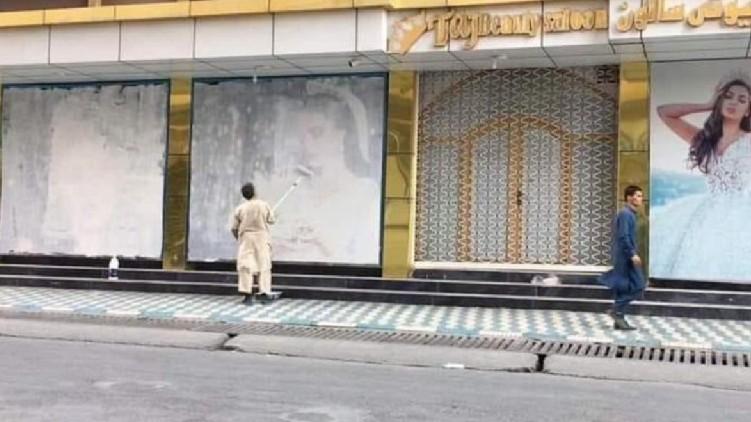 Taliban Rule Music Afghanistan