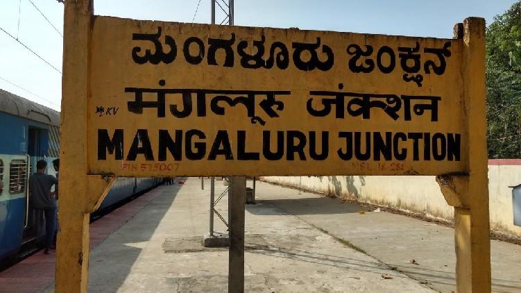 travelers mangalore railway station