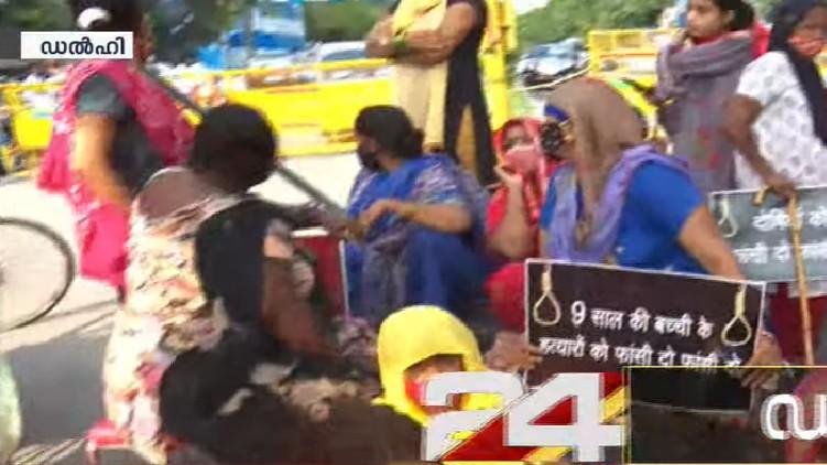 protest in new delhi