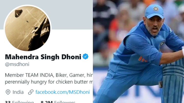ms dhoni twitter account