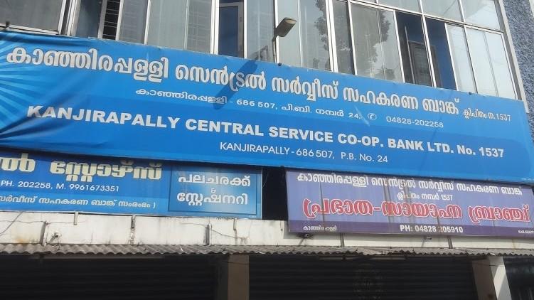 kanjirappilly bank fraud