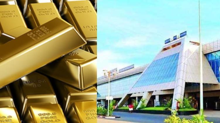 karipur gold case