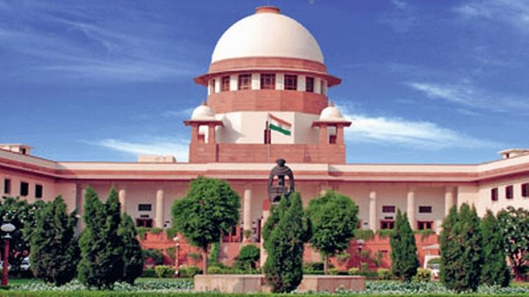 pegasus supreme court