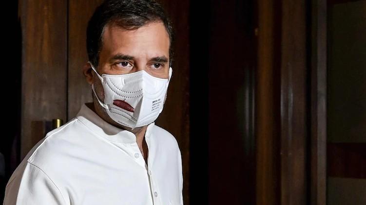 FIR against rahul gandhi