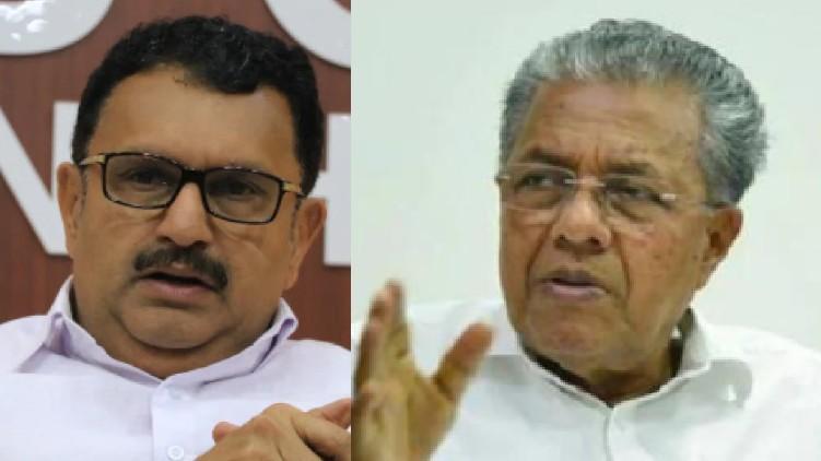 k muraleedharan MP pinarayi vijayan