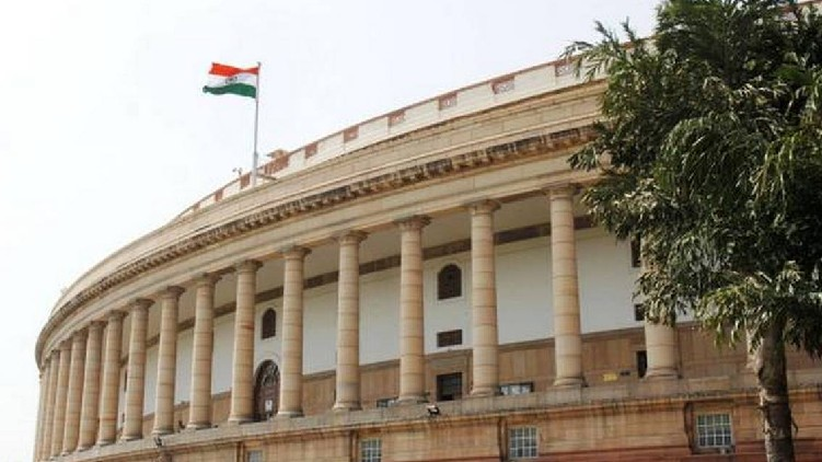 obc reservation PARLIAMENT
