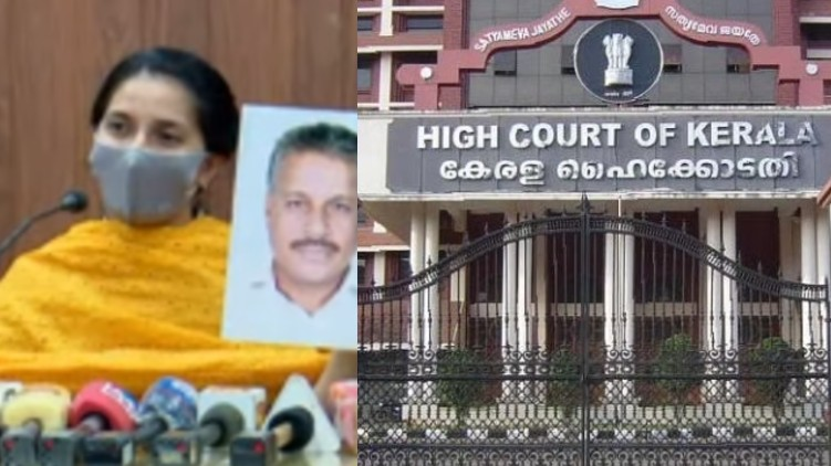 muringoor rape case-anticipatory bail was rejected