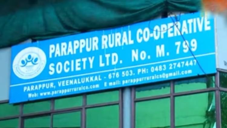 parappur bank fraud, Malappuram