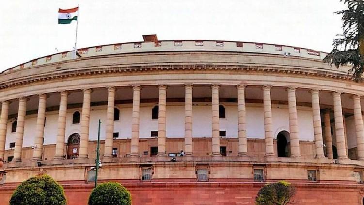 parliament protests
