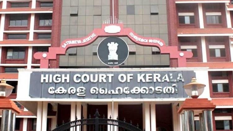 ISRO CASE -highcourt