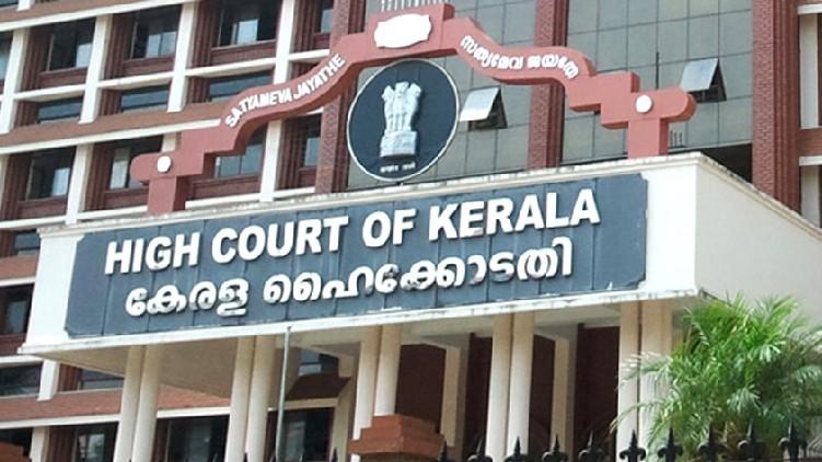 Govt's appeal returned by HC