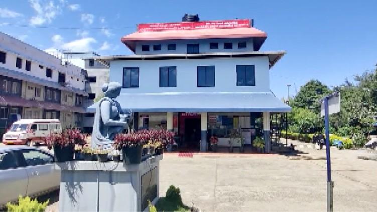kottathara tribal hospital salary issue
