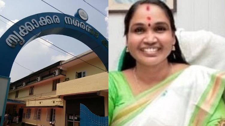 trikkakkara nagarasabha
