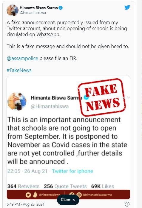 assam school reopening fake