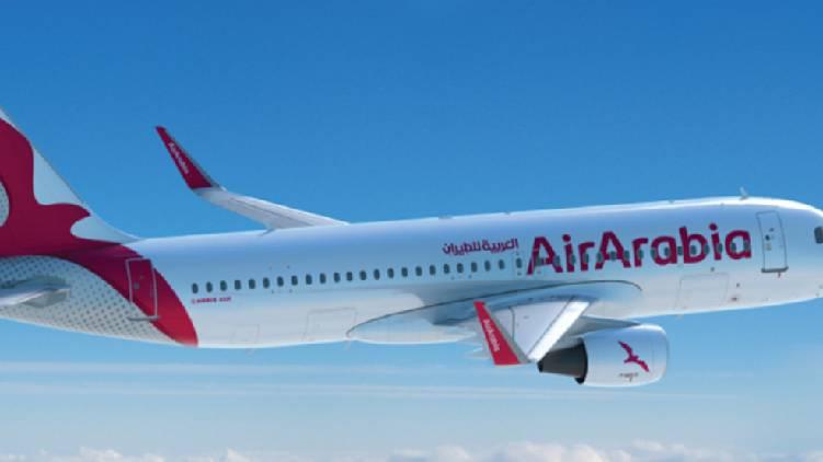 air arabia immediate landing