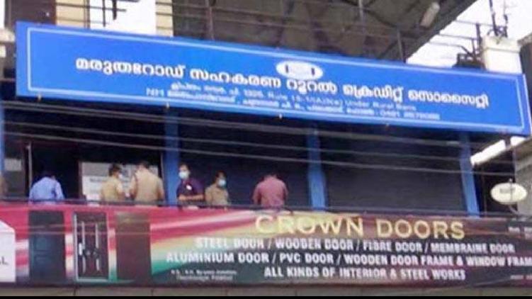 Chandranagar bank robbery