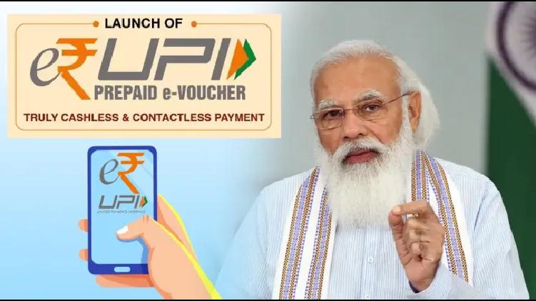 PM to launch e-RUPI