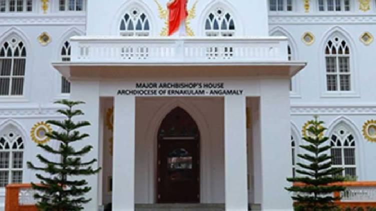 ernakulam angamaly archdiocese tax