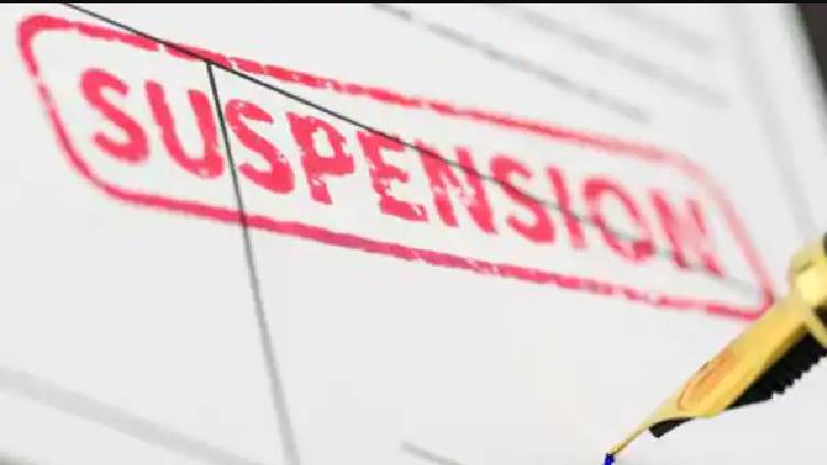 forest officials suspended