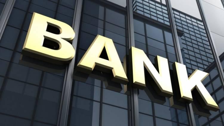 idukki service cooperative bank