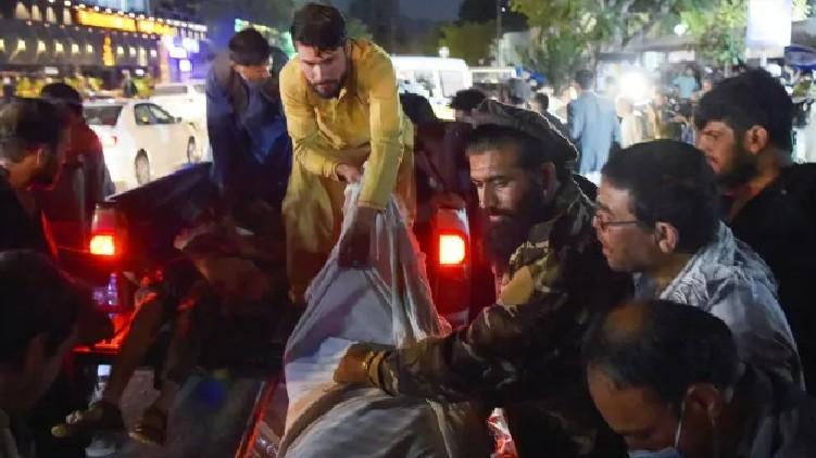 America on Kabul blast