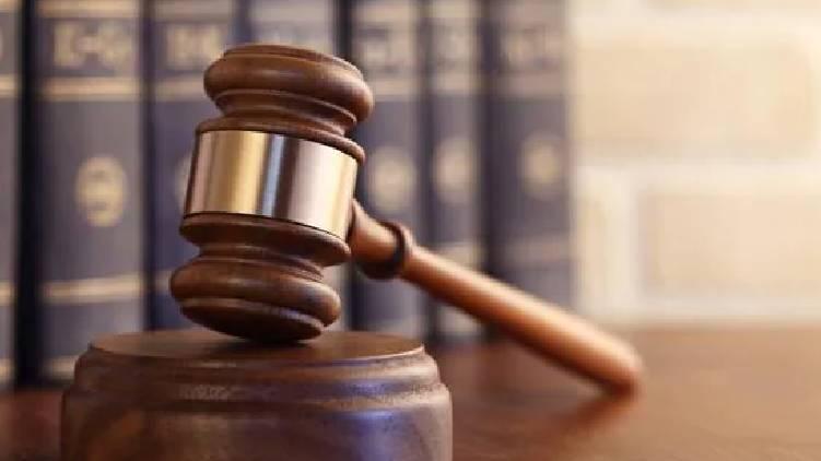 isro case bail plea