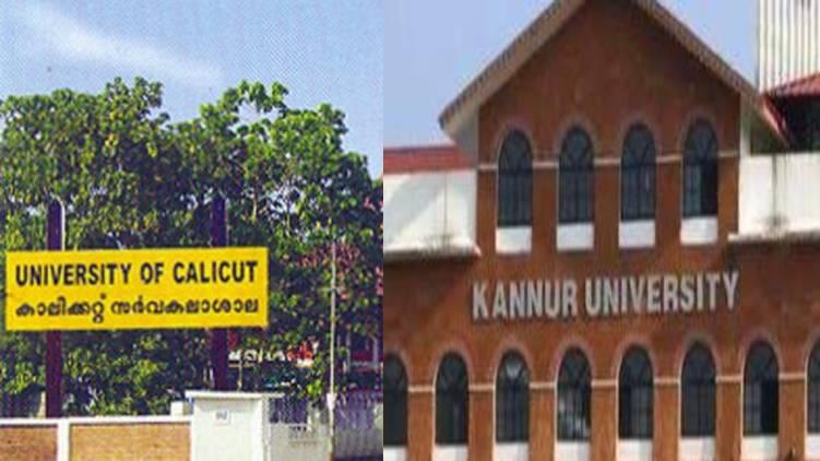 kannur calicut university Maoist