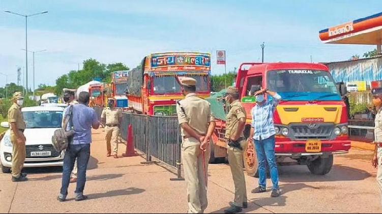 Karnataka impose curfew