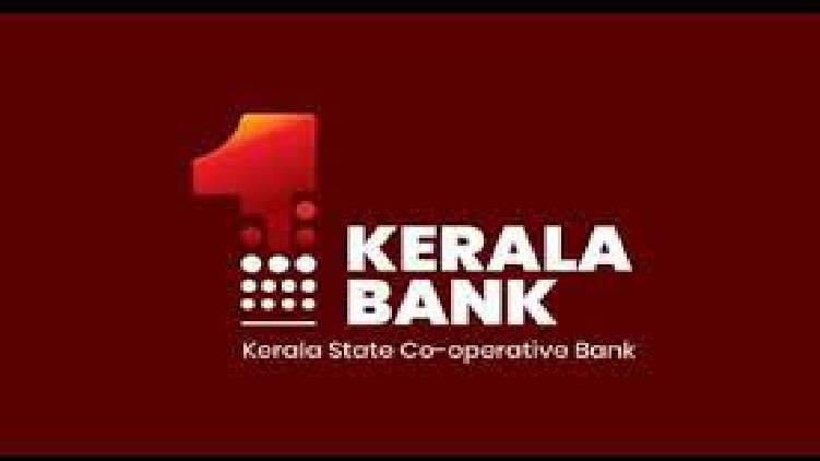 kerala bank robbery arrest