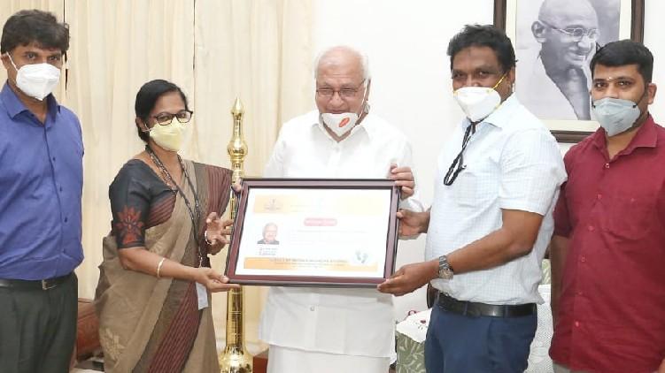 Kerala Governor's Organ donation