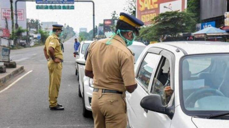 kerala police 125 crore fine