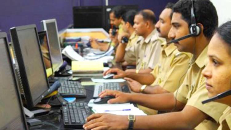 kerala police call center