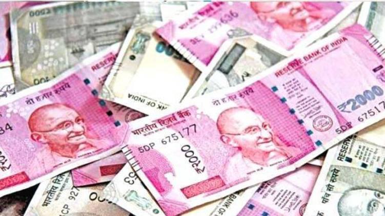 kodakara money laundering