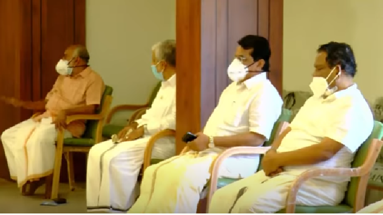 MSF invited Haritha discussion