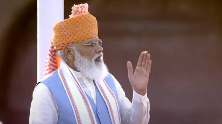 modi independence day 2021