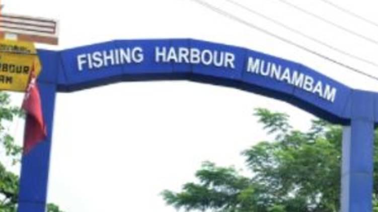 munambam man found dead