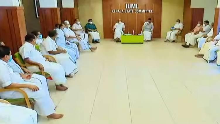 muslim league meeting today
