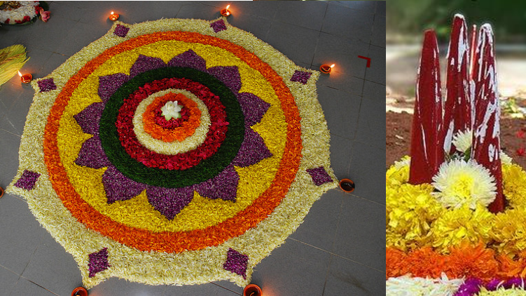 How to make Athappookkalam