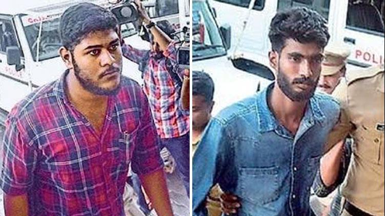 pantheerankavu maoist case SC