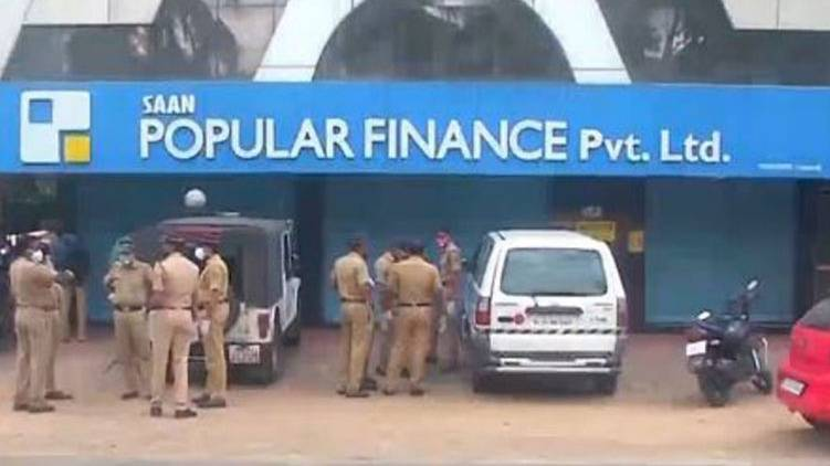 popular finance ED arrest
